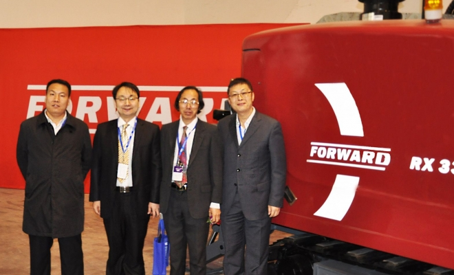 19th China International Trenchless Technology Conference and Exhibition