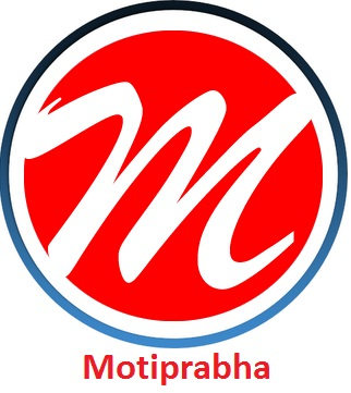 MOTIPRABHA INFRATECH PVT. LTD. New Delhi, India